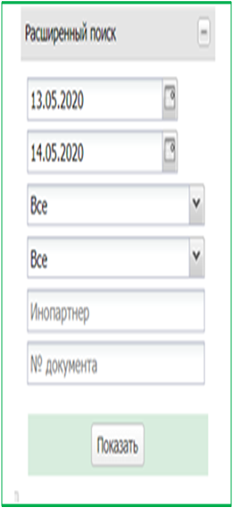 реест123123123.png